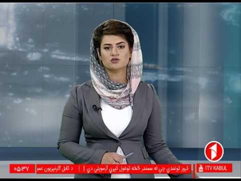 Afghanistan Dari News 08.06.2017 خبرهای افغانستان