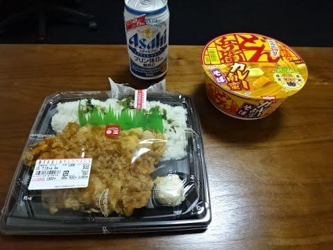 コンビニ弁当鶏天弁当 おろしソース を喰う サークルK