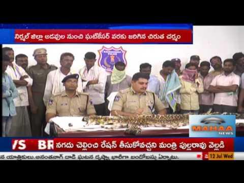Illegal Trade of Tiger Skin busted in Ghatkesar | Hyderabad | Mahaa News