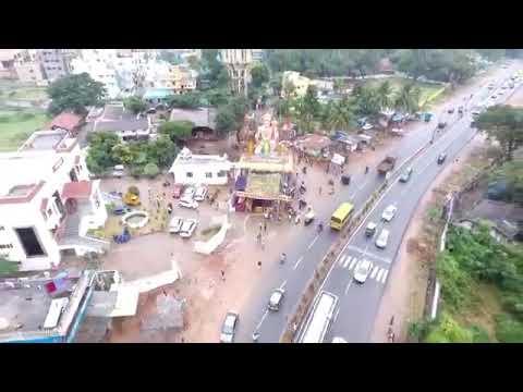 Ramanagaram