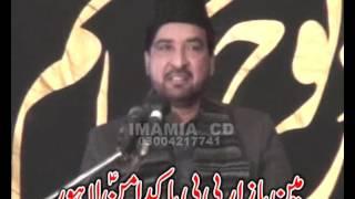 Allama Ali Nasir Talhara biyan Dushman e islam, majlis jalsa 2016 iltaf melsi Ali Masjid Shakhopora