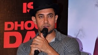 I am a big fan of Rajinikanth - Aamir Khan