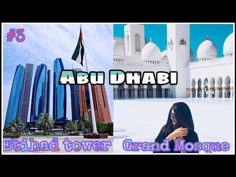 How to Plan a Trip To Abu Dhabi | Grand Mosque | Etihad Tower | Abu Dhabi Tourist Places | Dubai