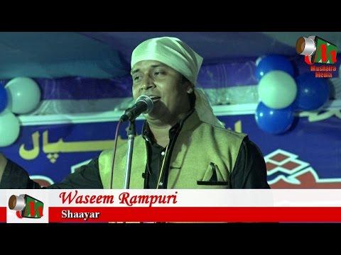Waseem Rampuri NAAT, Nepal Mushaira Biratnagar, 23/09/2016, Con. ZAFAR AHMAD JAMALI, Mushaira Media