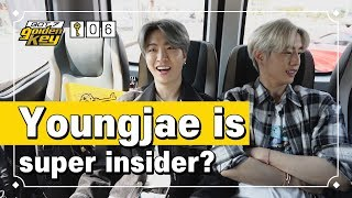 [GOT7 Golden key ep.6] Youngjae is super insider?(영재는 슈퍼핵인싸)