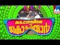 Interview with stars from Kattapanayile Hrithik Roshan | Manorama News