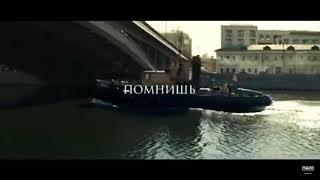 ТИМАТИ - ТЫ ПОМНИШЬ(2019 премьера клипа HD)