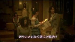 hinaco 「泣き顔スマイル」に今更ながらドラマ「Mother」のハイライトシ...