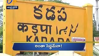 9 AM   Ghantaravam   News Headlines   20th February 2019   ETV Andhra Pradesh