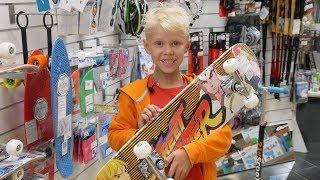 ВЛОГ Обзор и Сравнение СКЕЙТОВ и КРУИЗЕРОВ  Скейтбординг skateboarding для начинающих! Как Выбрать?