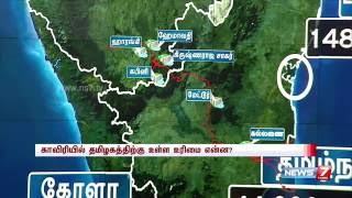 The Actual rights of Tamil Nadu over Cauvery: Detailed Report