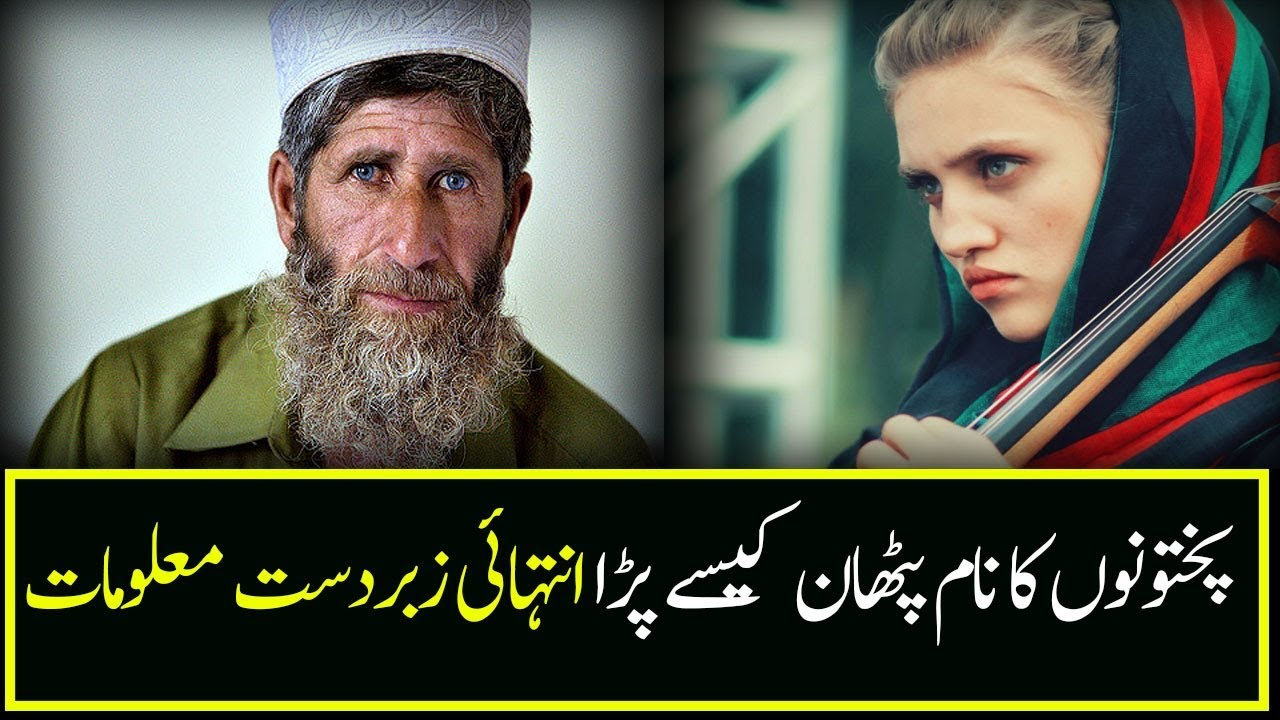 History and Origin of Pashtun and the Word Pathan in Afghanistan and  Pakistan
