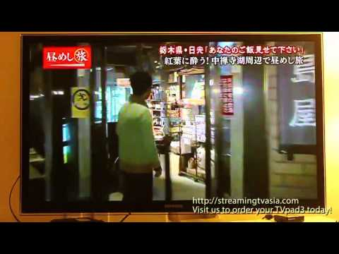 Live Streaming Japanese TV from anywhere in the world - 日本テレビストリーミング放送