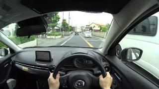 マツダ 新型デミオ (DJ) 公道試乗  | Mazda2  POV Drive