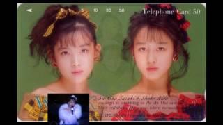 蔡燦得~夢裏是我們約會的地方(1991/01) + 相田翔子~冬のフォトグラフ(19...