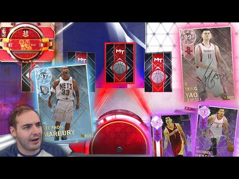 NBA 2K18 My Team PINK DIAMOND LIMITED YAO MING IN PACKS?!?! CHINESE NEW YEAR PACKS!