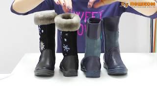 видео Детская демисезонная и зимняя обувь