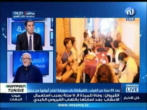 kaa El Khabya du Dimanche 28 Mai 2017