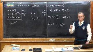 Урок 233. Задачи на электрический потенциал - 1