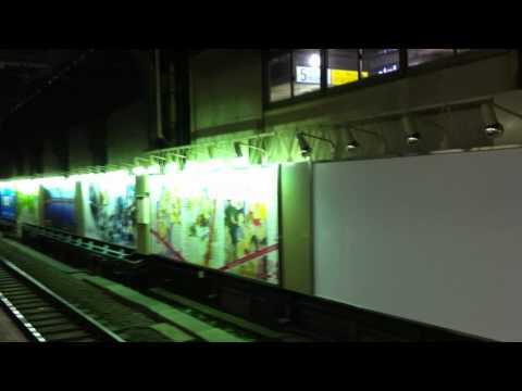 akihabara metro station