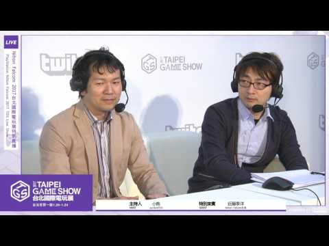 PlayStation - Nihon Falcom