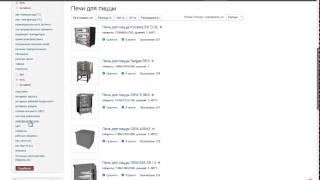 Как выбрать печь для пиццы(Всё о выборе профессиональных печей для пиццы - подовых, конвейерных, древесных., 2014-10-23T10:57:45.000Z)