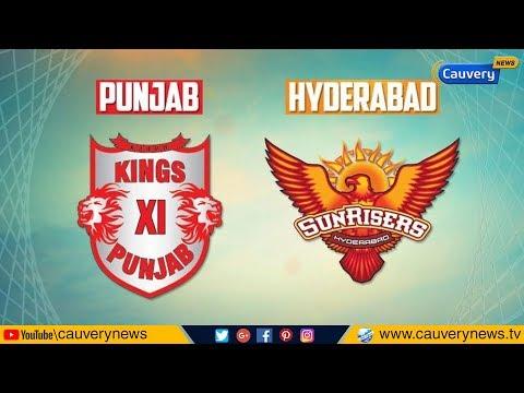 அதிரடி ஐபிஎல்: Sunrisers Hyderabad Vs Kings XI Punjab match review | SRH vs KXIP | IPL