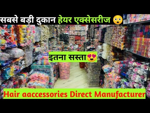 hair-accessories-factory-price-clips,clutcher,rubber,saree-pin-wholesale-sadar-bazar-market-in-delhi