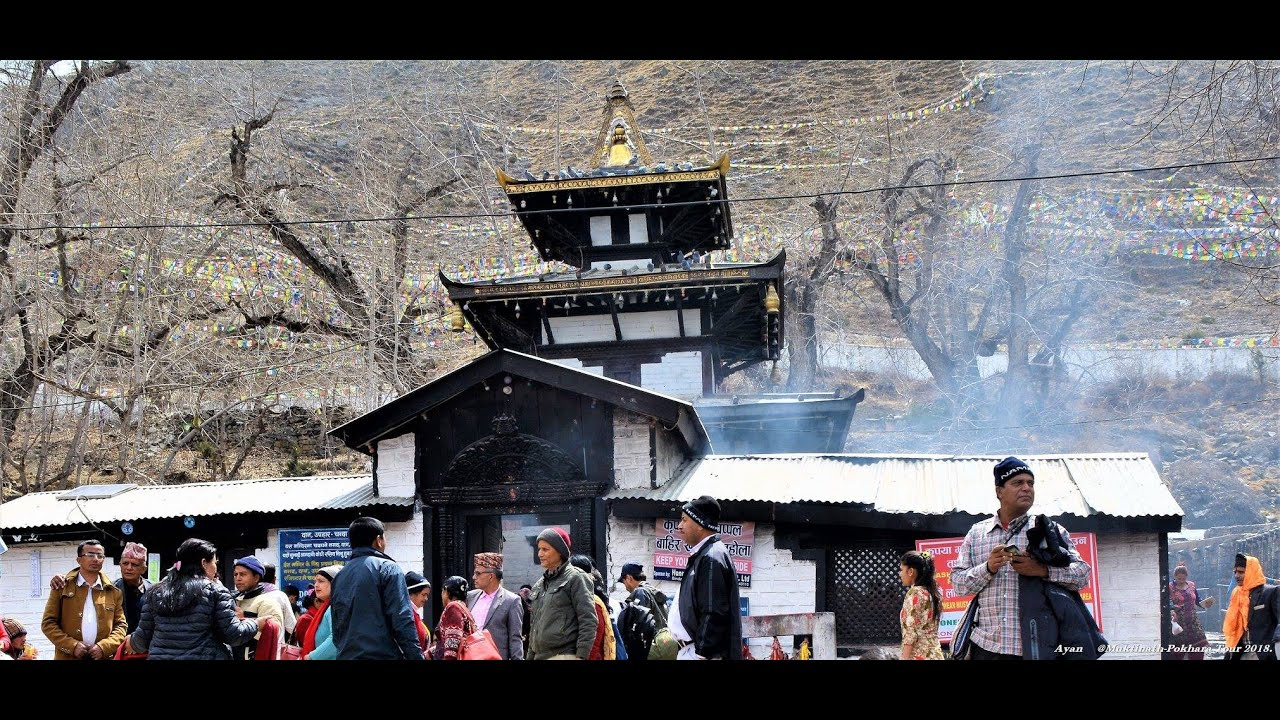 Muktinath Temple, Nepal - Holy Bath | Mustang District