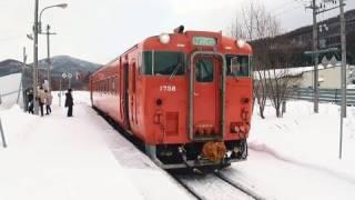 撮影:2011年1月3日 キハ40タラコの撮影で初めて幾寅駅を訪れま...