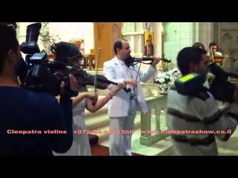 Cleopatra violins for wedding