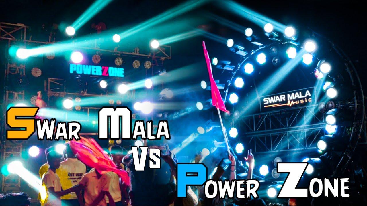Download Dj Swarmala Vs Dj Power Zone   Kharora Ganesh Jhaki   SwarMala   Pawer Zone   खरोरा गणेश झांकी 2021