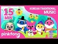 Shark Family's Concert and more | Korean Music | +Compilation | Pinkfong Songs for Children Mp3