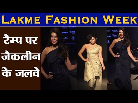 Jacqueline Fernandez turns showstopper at Lakme Fashion Week | Boldsky Mp3