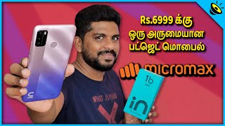 Micromax IN 1b unboxing & Quick Review in Tamil - Loud Oli Tech