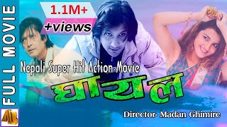 Ghayal - Nepali Full Movie 2019/2076   Nikhil Upreti, Rajesh Hamal, Arunima, Jeni Kuwar