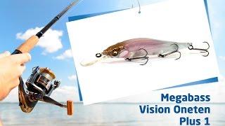 Воблер Megabass Vision Oneten Plus 1