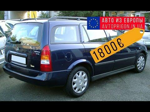 Осмотр Opel Astra Caravan 2.0 TDI 1800 € из Литвы / Avtoprigon.in.ua