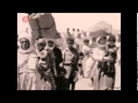 Israel - Palestine comprendre par l'histoire (1880 - 1991)