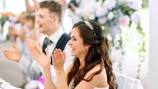 Ведущий на свадьбу в Москве. Отзыв Артема и Анастасии. Усадьба
