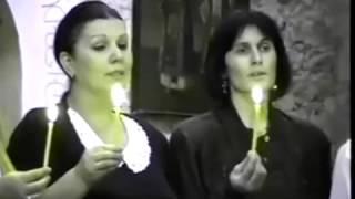 Видео запис със Свети Гавриил (Ургебадзе) (1929 - 1995г.)