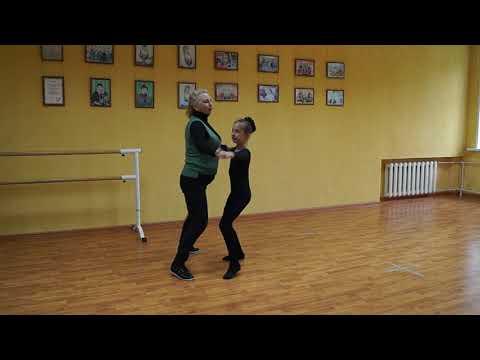 Видео урок танец полька