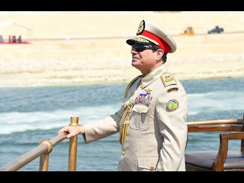 New Suez Canal Egypt Gift To The World