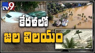 Kerala rains : Death toll rises to 29, Idukki dam opened after 26 years  - TV9