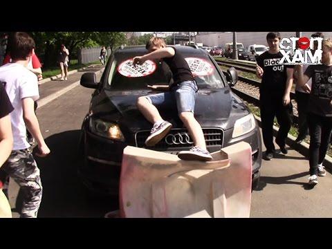СтопХам - Прорыв