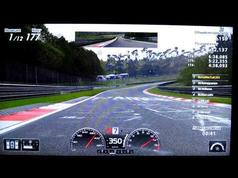 Gran Turismo 5 Nurburgring 24-hour Red Bull X2010 prototype Experience + Money.