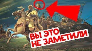 Символы власти тюрков и монголов