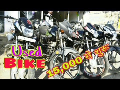 Second hand Bike,