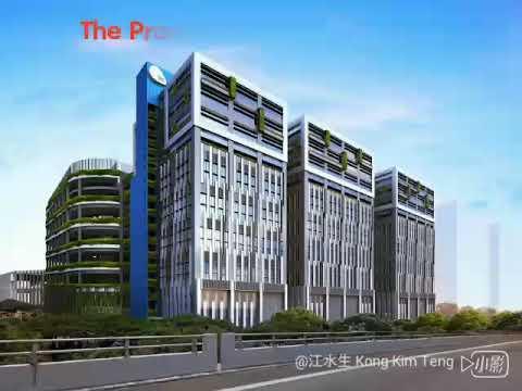 Wan Sern Metal Industries Project Video 2017