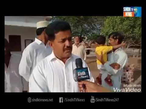 Matli - Package - Sindh TV News - SindhTVNews